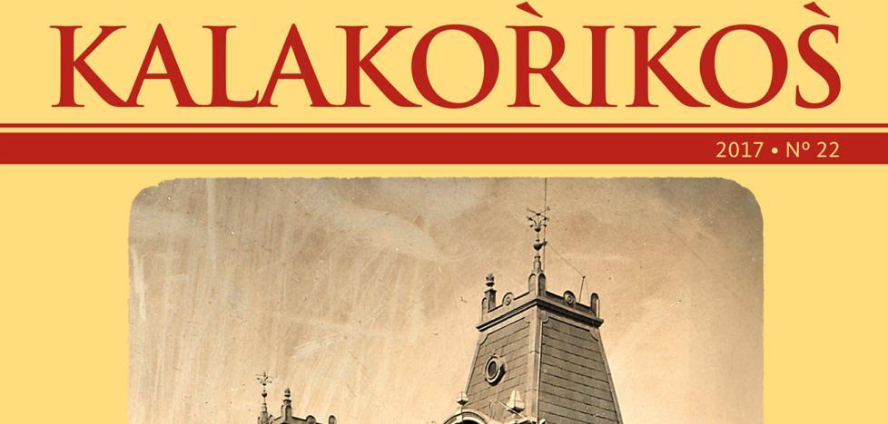 Kalakoricos trata desde la casa de Pelayo Díaz hasta la barca de San Adrián