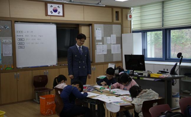 En primera línea del frente coreano