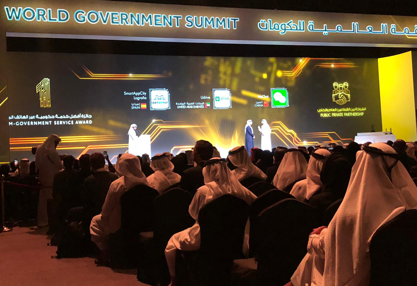 SmartAppCity, finalista en los premios celebrados en World Government Summit en Dubai