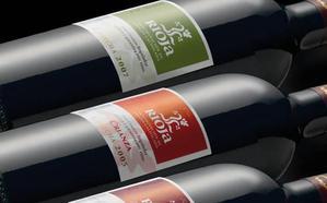 Vinos institucionales 2019 de la DOCa Rioja