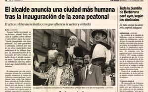 La Retina: 25 años del Paseo de las Cien Tiendas