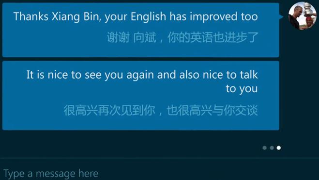 Skype ya permite traducir en diez idiomas en tiempo real