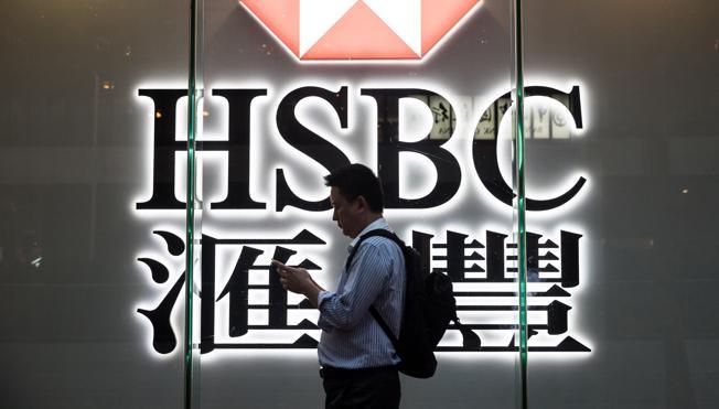 El juez De la Mata imputa a la excúpula del banco HSBC por blanqueo y organización criminal