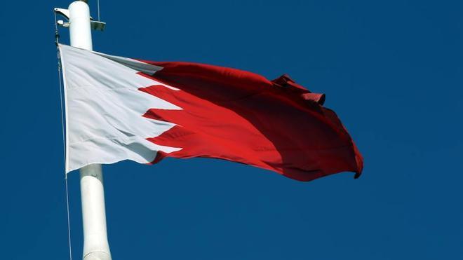 El Banco Central de Baréin congela los fondos cataríes incluidos en sus listas de terrorismo