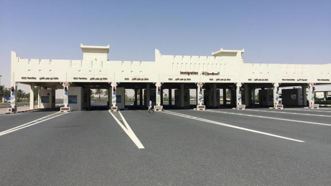 Arabia Saudí permite a los cataríes hacer el peregrinaje a La Meca